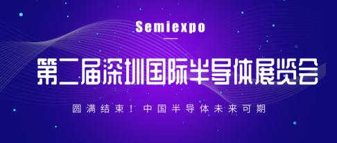 深圳国际半导体展会圆满结束,托普科展区引爆全场!