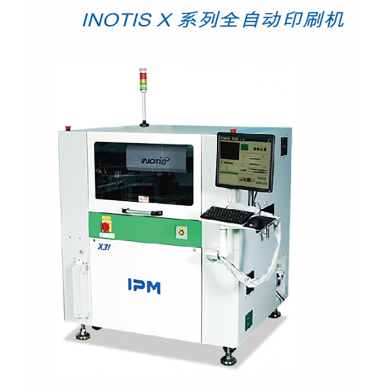 INOTIS-X系列锡膏印刷机