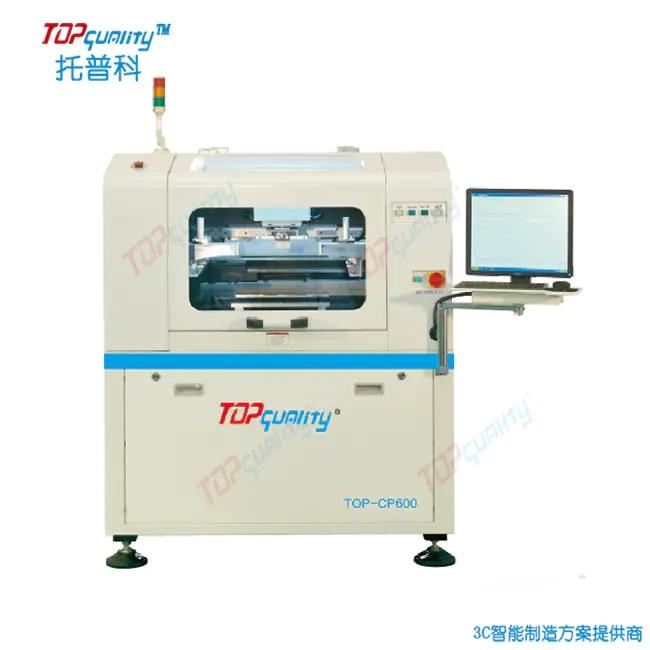 高精度全自动锡膏印刷机 深圳SMT锡膏印刷机CP600