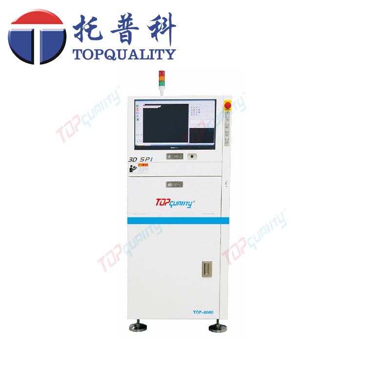 TOP-8080锡膏测厚仪,3D在线SPI锡膏厚度检测仪