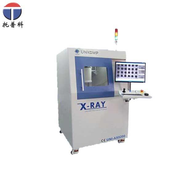X-RAY透视检测设备AX-8200