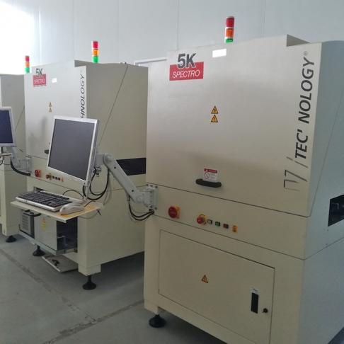 合肥法国VI 5K检测仪