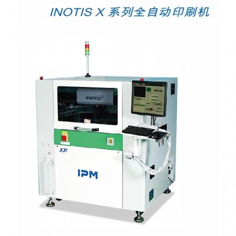深圳INOTIS-X系列锡膏印刷机