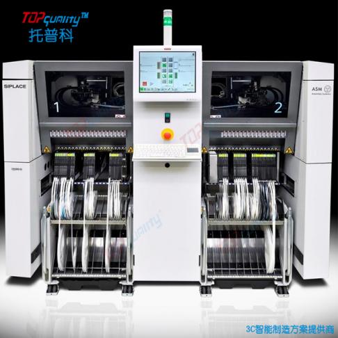 西门子贴片机X4i S siplace X4iS高精度贴片机