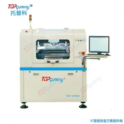 江苏高精度全自动锡膏印刷机 SMT锡膏印刷机CP600