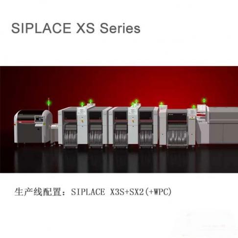 西门子贴片机 SIPLACE X3S+SX2(+WPC) 高速贴片机