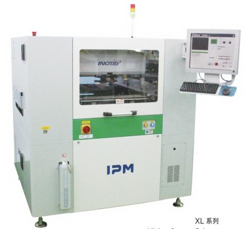 江苏INOTIS 英诺迪丝IPM-XL系列全自动高精度高速度印刷机