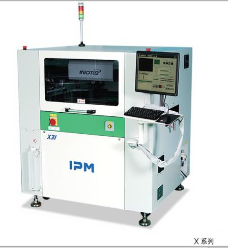 江苏韩国进口INOTIS IPM--X3 X3A全自动锡膏印刷机