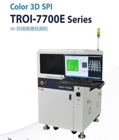奔创SPI锡膏厚度检测仪7700E 3D在线锡膏检测机