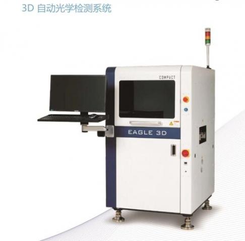 奔创3D AOI 自动光学检测系统