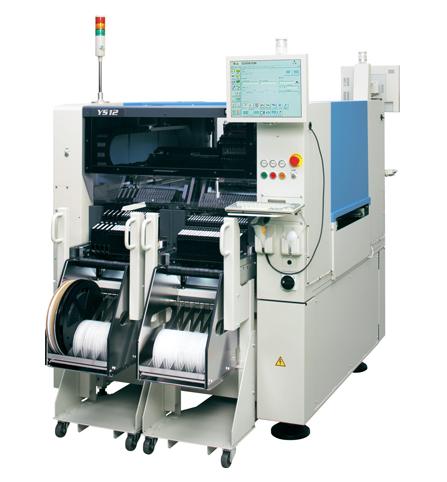 雅马哈YS12小型高速模块贴片机