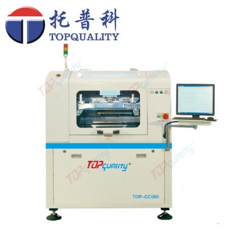 topquality-CC600锡膏印刷机
