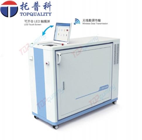 小型一对一智能存取数据终端-锡膏柜 自动管理机