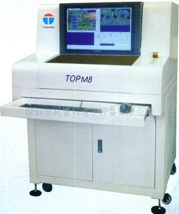 AOI自动光学检测仪top-m8 视觉识别系统